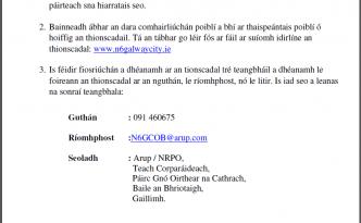 GCOB-4.03-17.22.18_003 (Fogra 3)_I1